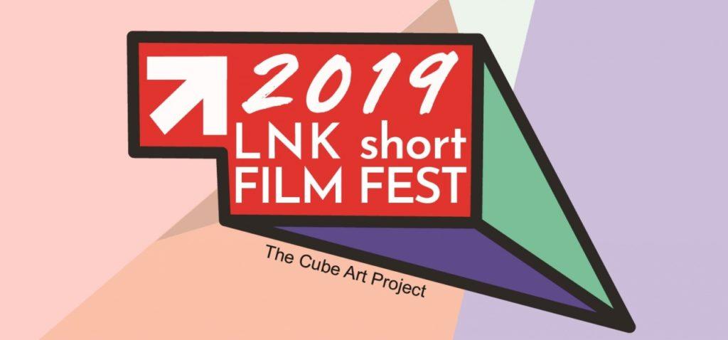 Lincoln Short Film Festival Seeks Short Films
