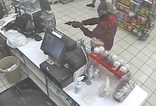 Local Wayne Business Robbed At Gunpoint Sunday Night