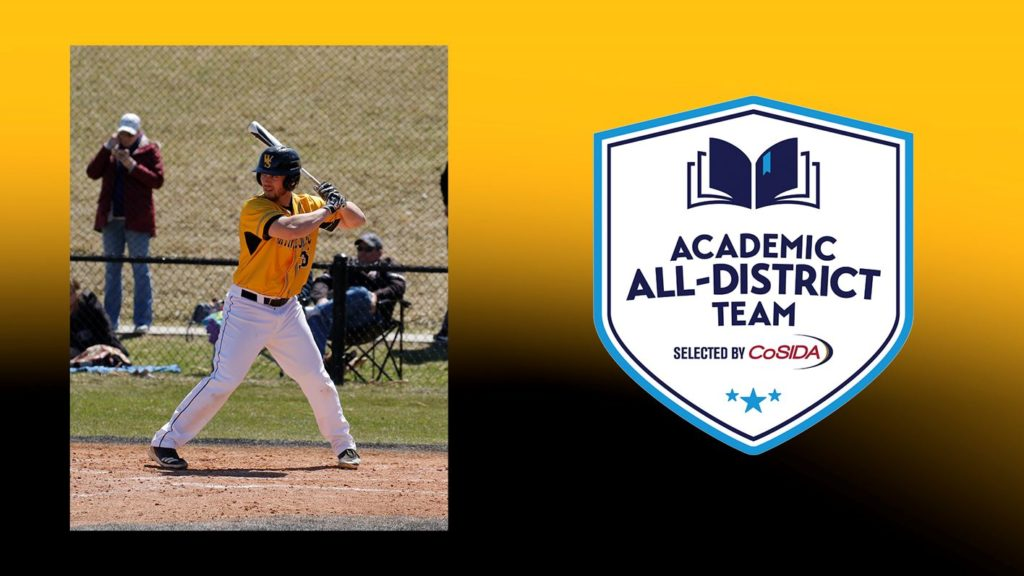Bisenius Advances To All-America Ballot Following CoSIDA Academic All-District Baseball Team Announcement